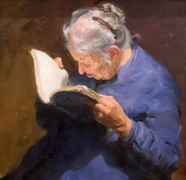 Boris Mayorov ( Russian , 1931-1991 ) Reading  1959